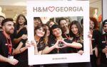 Первый магазин H&M в Грузии открыт!