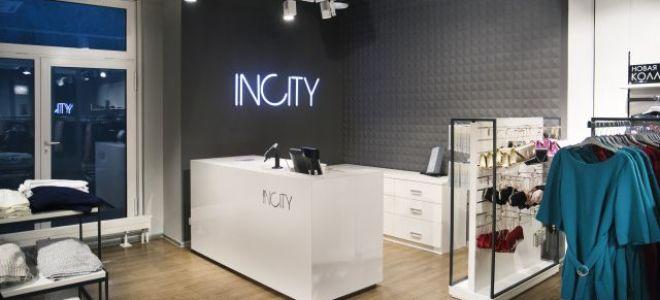 Новый концептуальный магазин INCITY