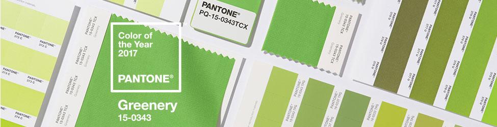 Цвет года 2017 pantone, сочная зеленьone