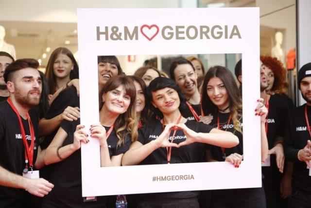 H & M Грузия